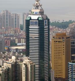 Guotong Building