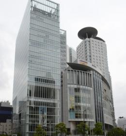 HERBIS ENT Tower
