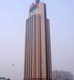 Shijiazhuang No.2 Telecommunication Hub Building