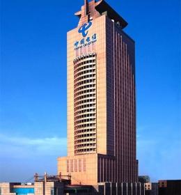 Changsha No.2 Telecom Hinge Building