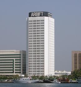 ARBIFT Tower