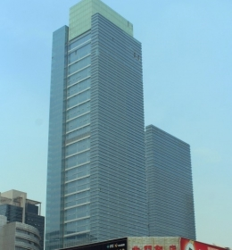 International Fortune Plaza Tower A