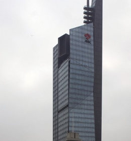Jiangsu TV Station Building