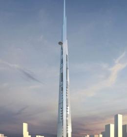 Jeddah Tower (Бурдж-Джидда)