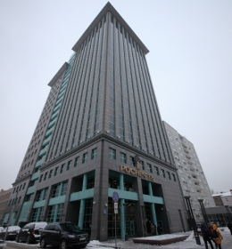 Здание Роснефти