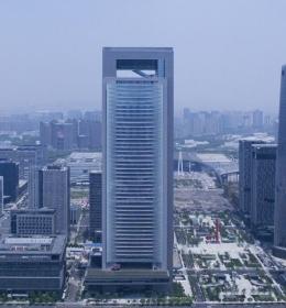 Global Shipping Plaza