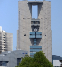 Nissei Dowa Kasai Sompo Phoenix Tower