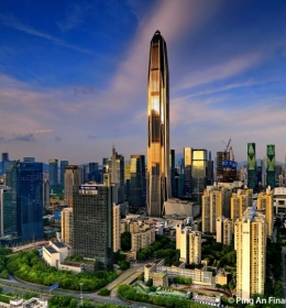 Ping An International Finance Centre (Международный финансовый центр Пинань)