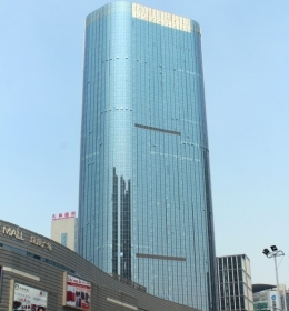 Phoenix International Book City East Tower