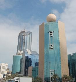 Etisalat Tower