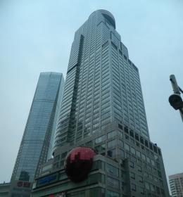 Shangmao Century Plaza