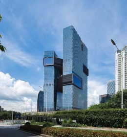 Tencent Seafront Tower 1