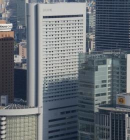The Hilton Osaka Yoshimoto Building