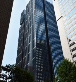 Otemachi Tower