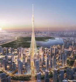 Dubai Creek Tower (Дубай-Крик Харбор)