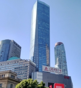Xinjiekou Department Store Tower