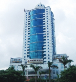 Yinhui International Hotel