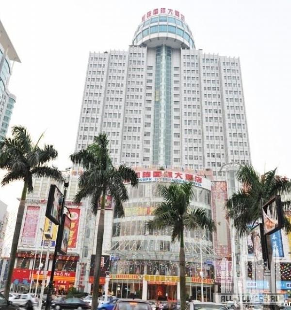 Triumph International Commerce Hotel